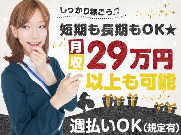 株式会社ラブキャリア 札幌オフィスの画像・写真
