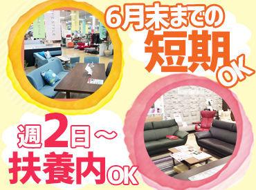株式会社ナフコ/ホームプラザナフコ 三木店の画像・写真
