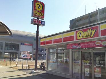 デイリーヤマザキ柏たなか駅前店の画像・写真