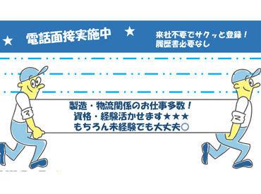 マニュファクチュアロジ株式会社 (求人コード:MTBK)の画像・写真