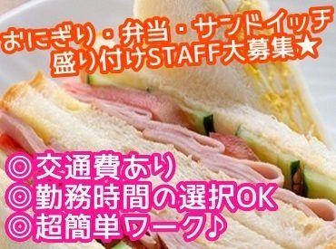 秋田米飯給食事業協同組合の画像・写真