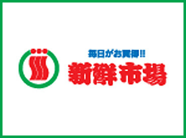 新鮮市場 臼杵店の画像・写真