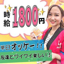 株式会社ポイント ※横浜エリアの画像・写真