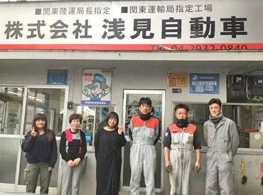 株式会社浅見自動車の画像・写真