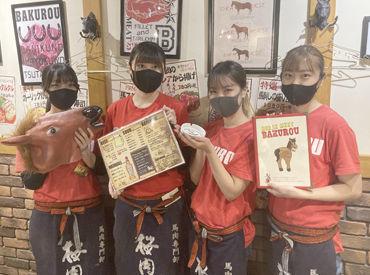 株式会社プランニングフォーリアル <本八幡駅周辺エリア>の画像・写真