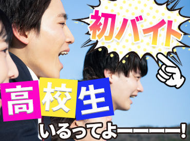株式会社ビッグワーク 横浜支店 [相模大野エリア]【BW01】の画像・写真