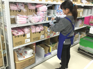 株式会社あらた 九州南センターの画像・写真