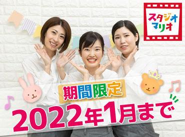 こども写真館 スタジオマリオ 水沢/佐倉河店 【6087】の画像・写真
