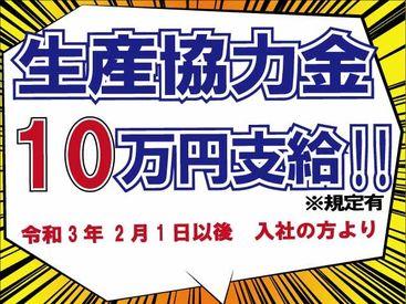 株式会社 新日本 (案件No.10415)の画像・写真