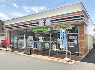 セブンイレブン三島北上店の画像・写真