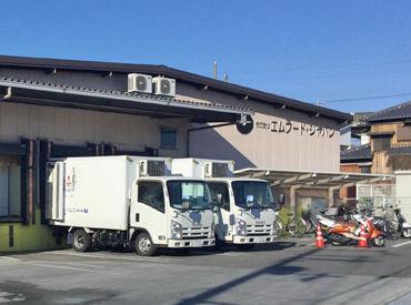 株式会社エムフード・ジャパンの画像・写真