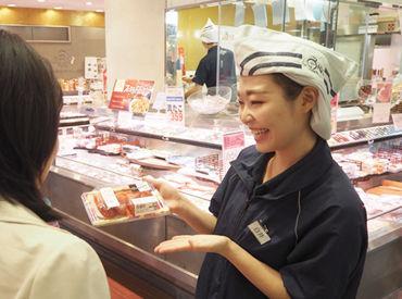 魚耕 西武所沢店の画像・写真