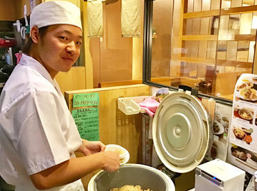 三宝庵 荻窪店[0236] の画像・写真