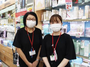 赤松薬局の画像・写真