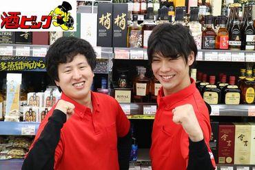 酒ゃビック美濃加茂店の画像・写真