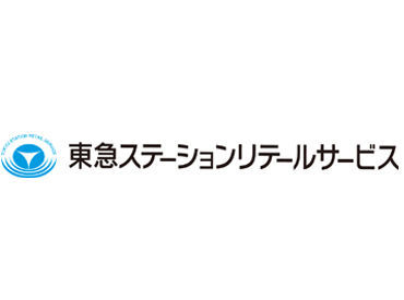 LAWSON+toks 青葉台駅店 ※株式会社東急ステーションリテールサービスの画像・写真