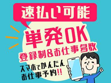 株式会社PROCAST(プロキャスト) 愛知県小牧市エリアの画像・写真