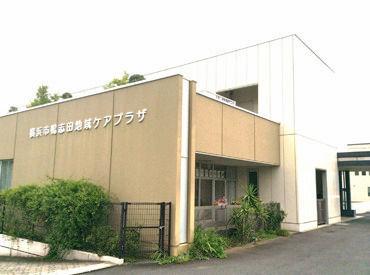 社会福祉法人ふじ寿か会 横浜市鴨志田地域ケアプラザの画像・写真