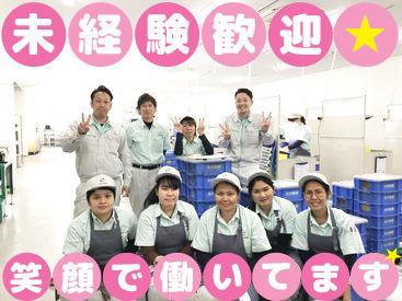 大川精螺工業株式会社 加古川事業所の画像・写真