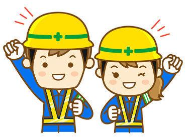 サンエス警備システム株式会社 久留米支店 勤務地:佐賀県鳥栖市の画像・写真