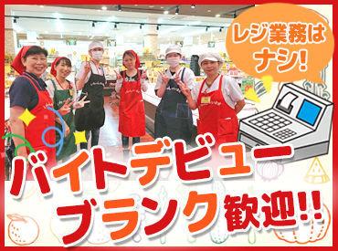 スーパーマルサン 桶川店の画像・写真