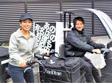 ファインダイン 赤坂店の画像・写真