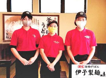 伊予製麺 瑞穂店の画像・写真