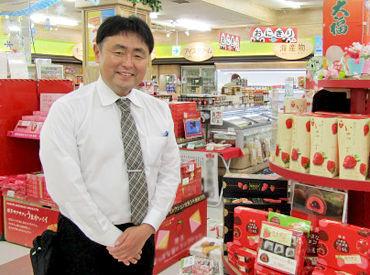 風月フーズ株式会社 ※勤務地:沖縄エリアの画像・写真