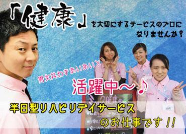 株式会社ミック・ジャパン 福岡支社 南部の画像・写真