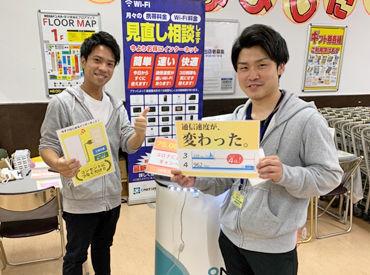 株式会社zion ※勤務地:名古屋市中川区の画像・写真