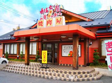 カルビ屋 八戒 津山店の画像・写真