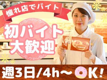 函館洋菓子 スナッフルス 函館エキナカ店の画像・写真