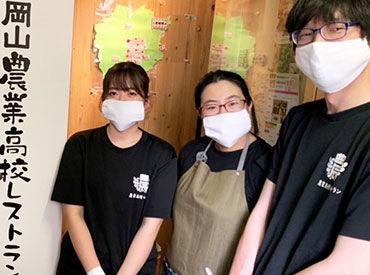 岡山居酒屋 農業高校レストランの画像・写真