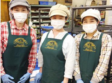 株式会社伊賀の里モクモク手づくりファームの画像・写真