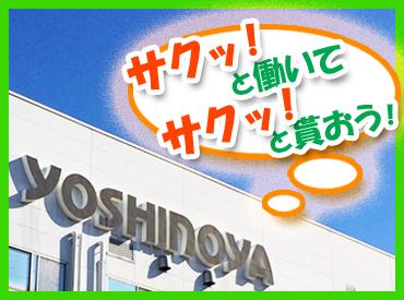 株式会社吉野家ホールディングス 東京工場の画像・写真