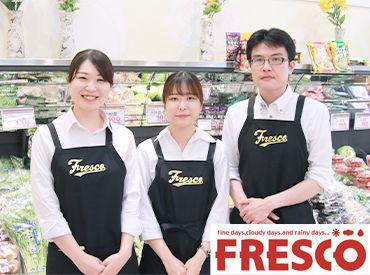 FRESCO(フレスコ) 桂駅東口店の画像・写真