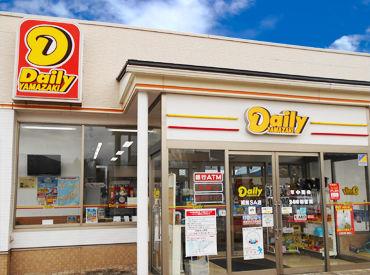 デイリーヤマザキ 城端SA店の画像・写真