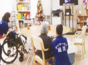 デイサービス琉美 高齢者住宅ちゅら風 2号館の画像・写真