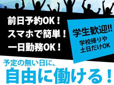 株式会社ビッグワーク 横浜支店 [元町・中華街エリア]【BW01】の画像・写真