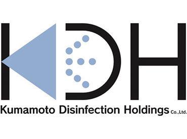 株式会社熊本消毒ホールディングス 関西支社京都本部の画像・写真