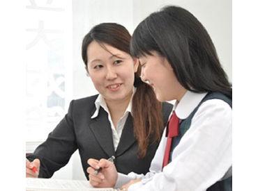 秋田県家庭教師協会 大館事務局の画像・写真