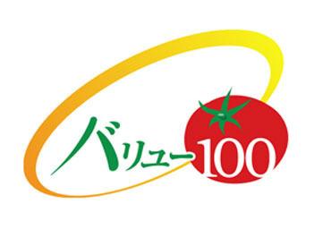 バリュー100 茨木太田店の画像・写真