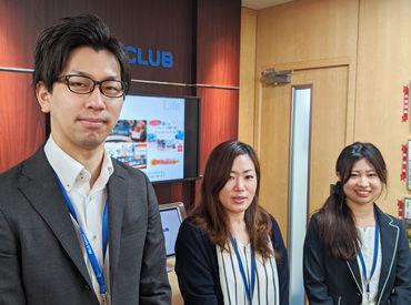 株式会社リロクラブの画像・写真