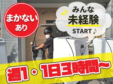 TGALデリバリー 太田店(テガルデリバリー)の画像・写真