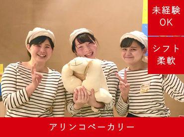 リトルマーメイド福山西店の画像・写真