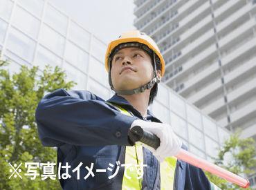 サンS警備株式会社の画像・写真
