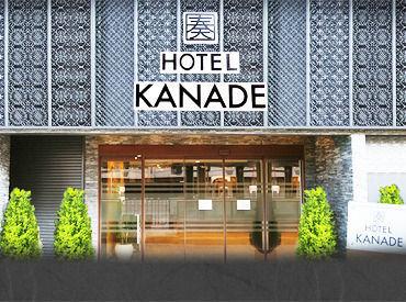 HOTEL KANADEの画像・写真