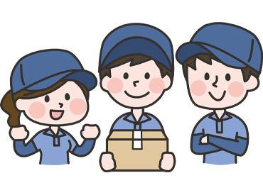 株式会社KYOTSU 四日市営業所 ※勤務地:四日市市小牧町の画像・写真