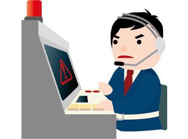 大戸警備保障株式会社 ※仰木営業所の画像・写真