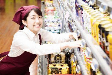 日本コンピューターシステム株式会社の画像・写真